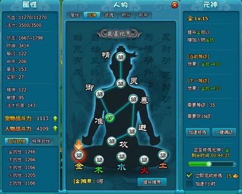 斗破苍穹2伙伴怎么进化 折翼天使也有春天游戏攻略